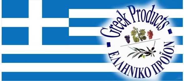 greek_products1