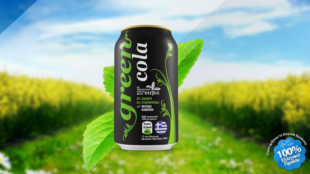 green-cola-slider-1