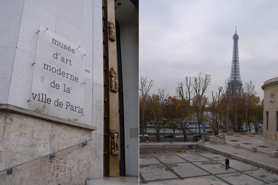 ΜΟΥΣΕΙΟ, ΓΑΛΛΙΑ, ΠΑΡΙΣΙ, ΜΟΝΤΕΡΝΑ ΤΕΧΝΗ, Musée d'Art Moderne de la Ville de Paris, Φωτογραφίες ΝΙΚΟΣ ΜΟΥΡΑΤΙΔΗΣ