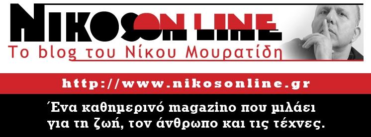 Nikos OnLine FB_cover_NEW_1