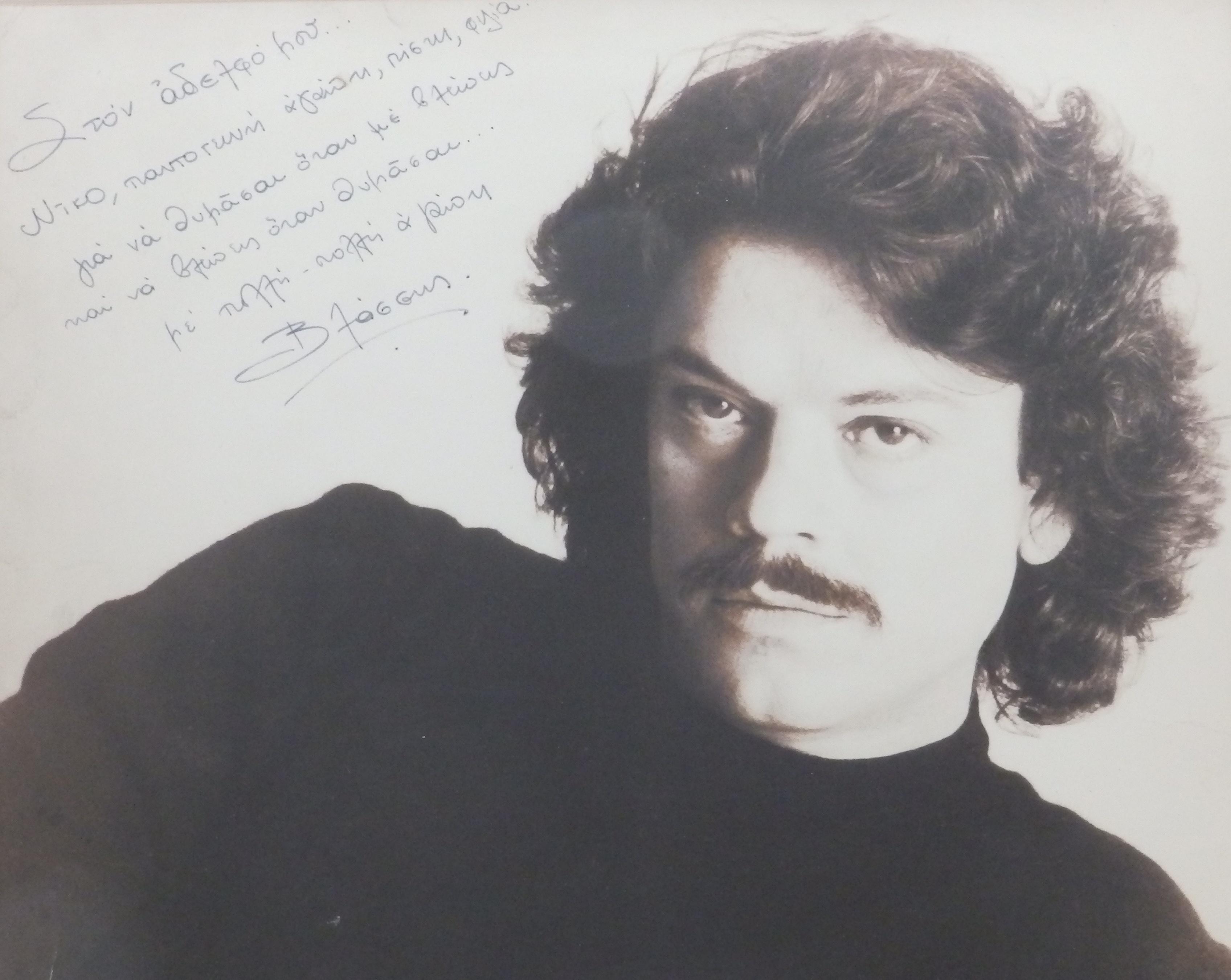 Βλάσσης Μπονάτσος, Νίκος Μουρατίδης
