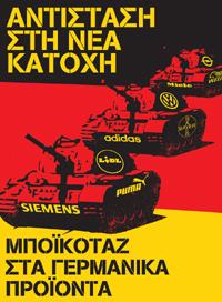 tank200