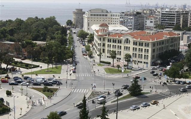 thessaloniki-arxeio