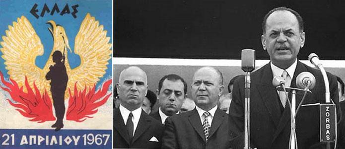21-Apriliou-1967_M