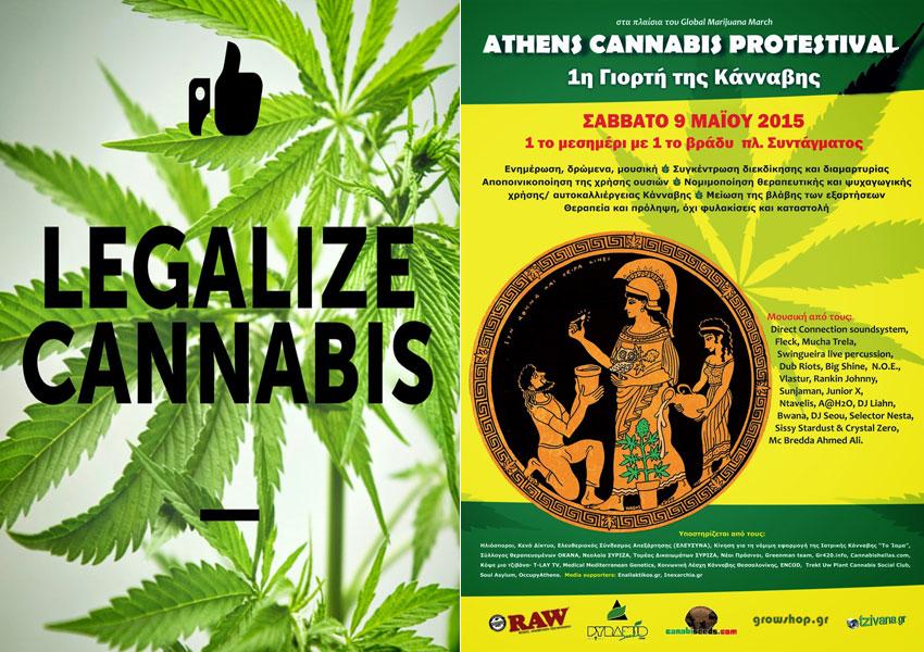 Athens-Cannabis-Protestival_M