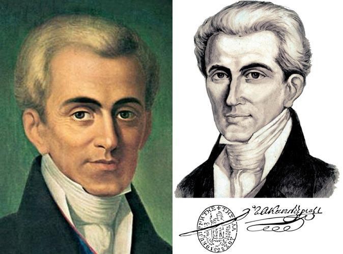 Kapodistrias_M