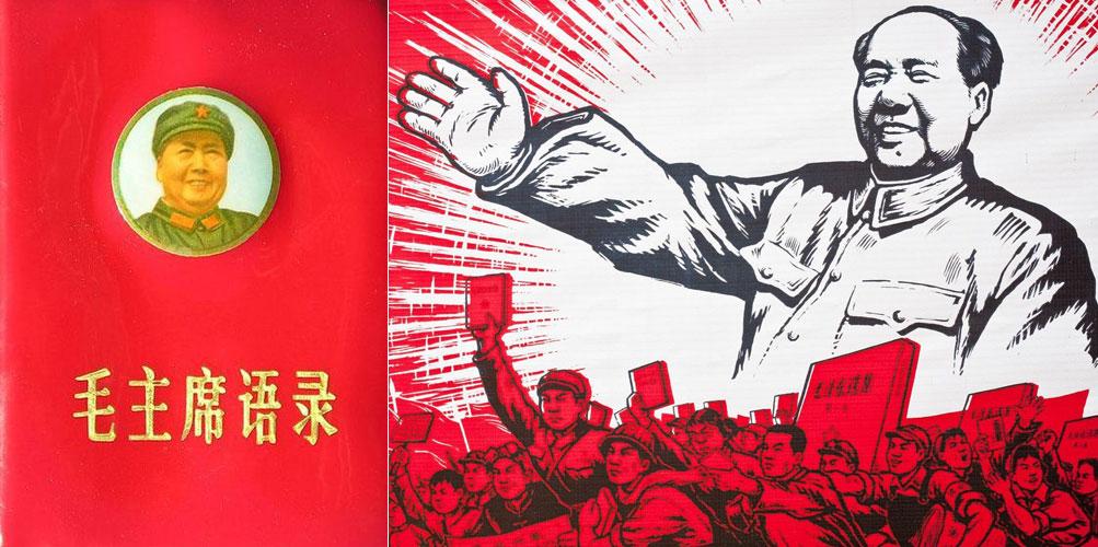Mao-Tse-Tung_M