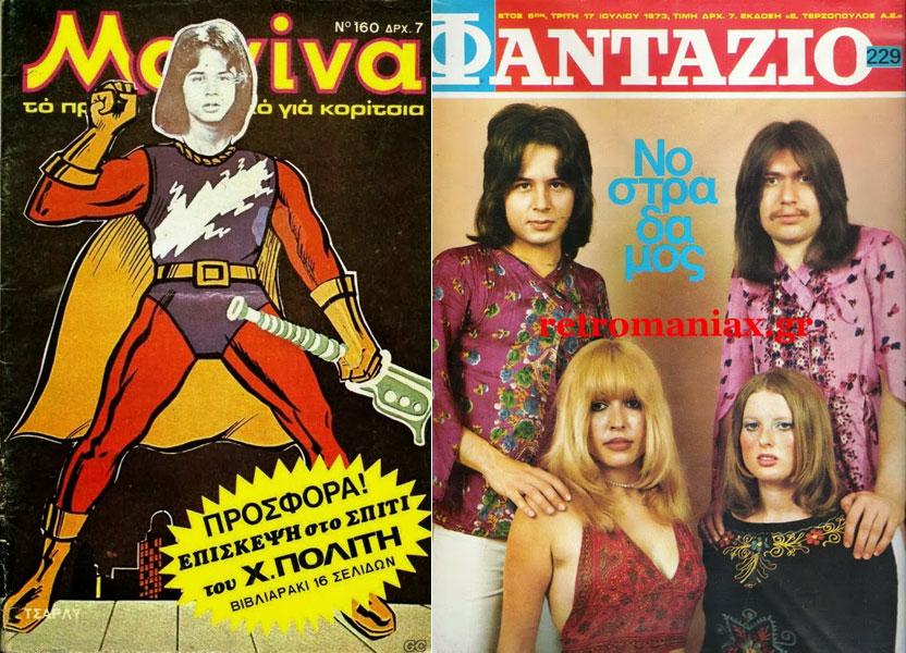Manina-Fantazio_M