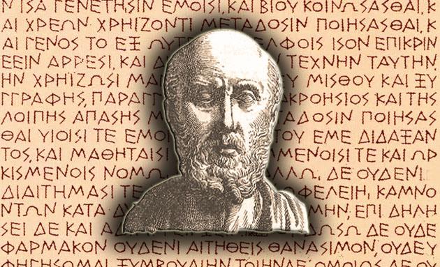 ορκος-final-copy