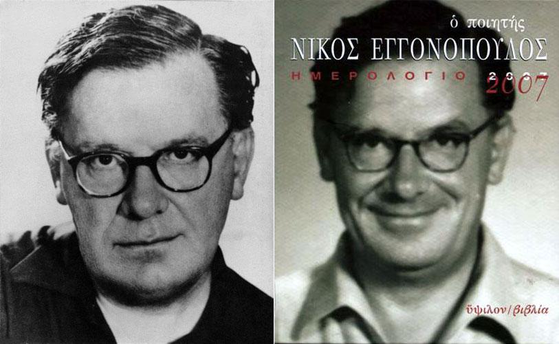Nikos-Eggonopoulos_M