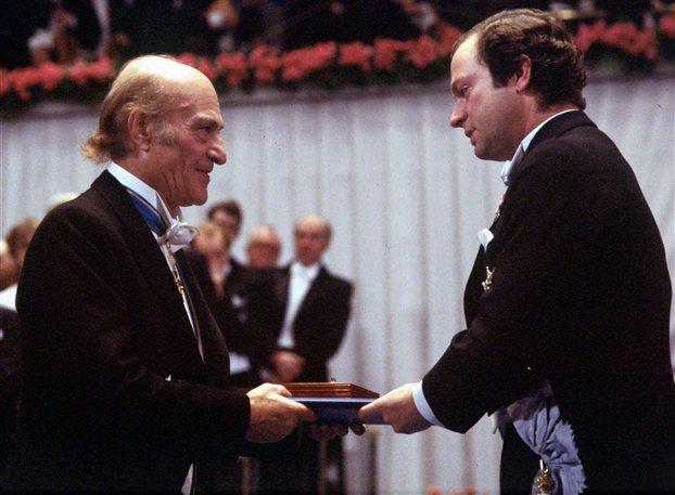 Odysseas_Elytis-Nobel