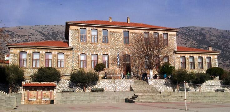 Δημοτικό σχολείο ΞΗΡΟΠΟΤΑΜΟΣ
