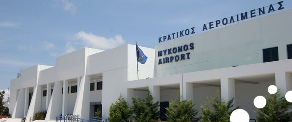 aerodromio_mykonos