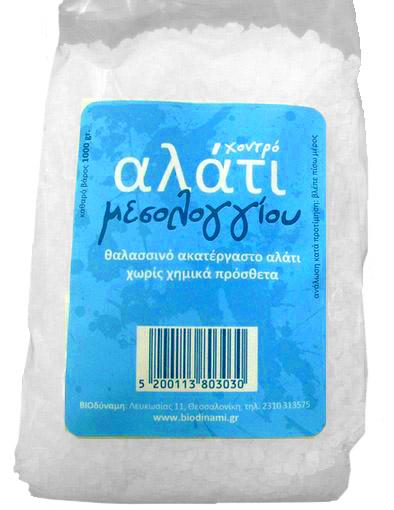 alati-mesologiou-xondro-2