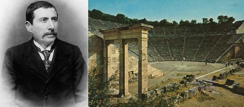 Παναγής Καββαδίας, αρχαιολόγος, Επίδαυρος