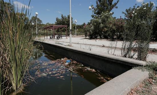 ΠΑΡΚΟ ΤΡΙΤΣΗ, Πάρκο Περιβαλλοντολογικής Ευαισθητοποίησης,
