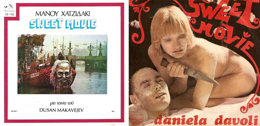 1-1974-Sweet Movie, ΜΑΝΟΣ ΧΑΤΖΙΔΑΚΙΣ
