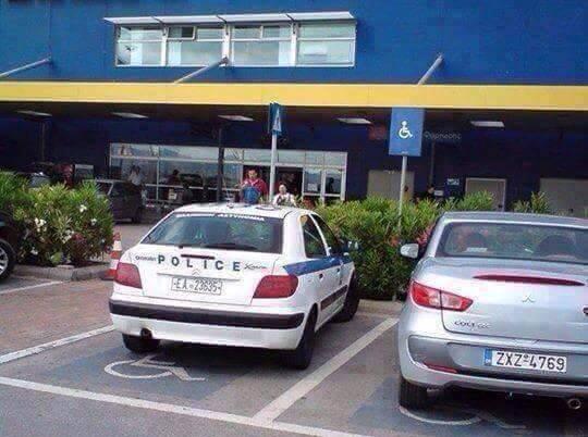 Θέσεις πάρκινγκ αναπήρων