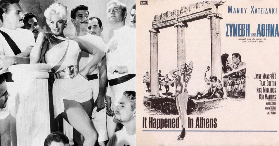 1962-sinevei sthn athina, ΜΑΝΟΣ ΧΑΤΖΙΔΑΚΙΣ