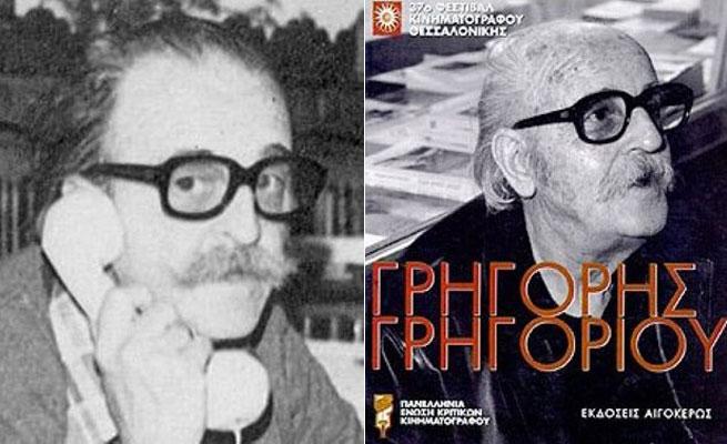 Grigoris Grigoriou