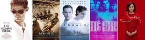 Σινεμά, ταινίες, nikosonline.gr