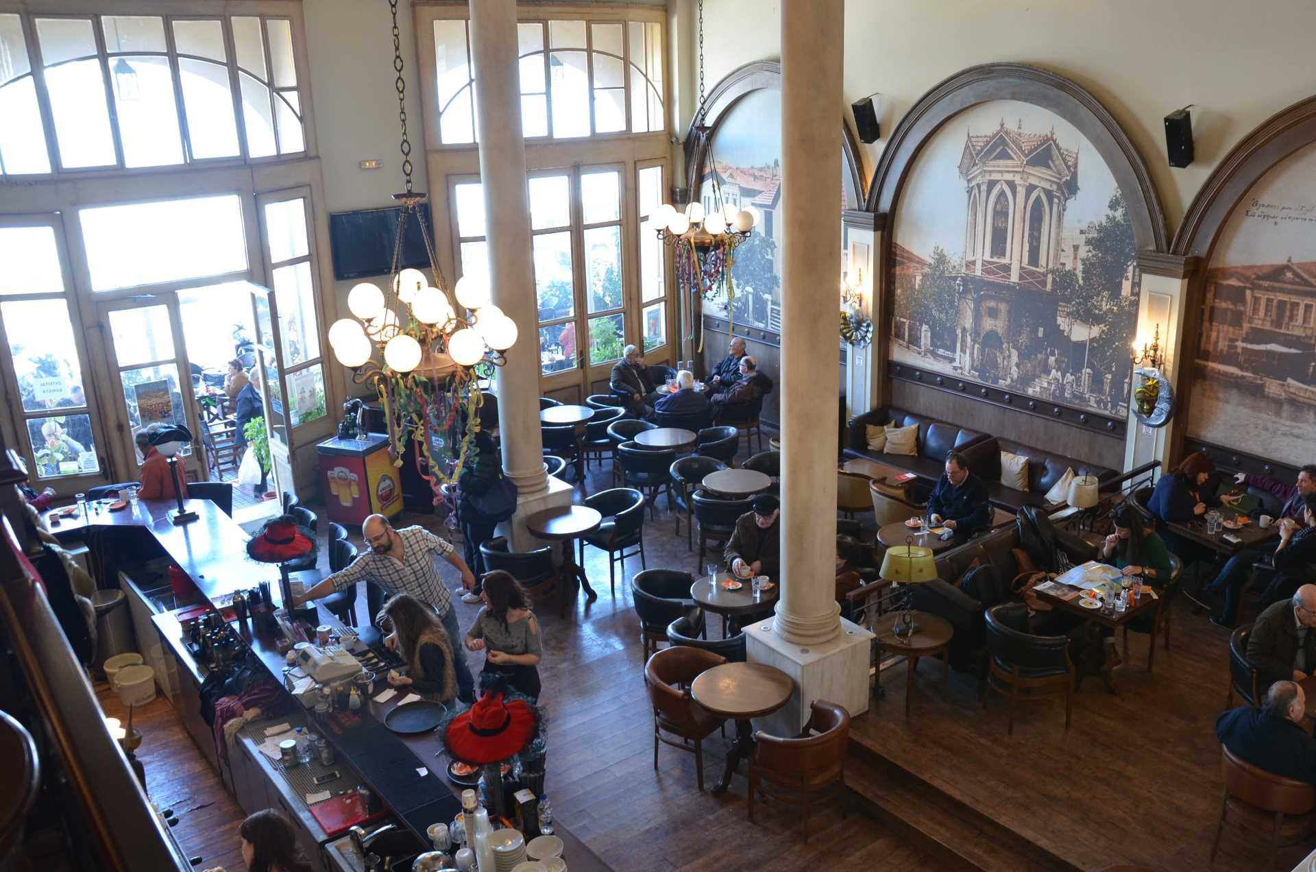 """Καφενείο """"Πανελλήνιον"""", Λέσβος"""