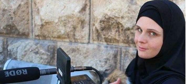 αμερικανίδα δημοσιογράφος, τουρκία