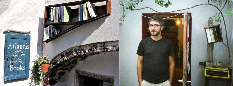 "Books, Βιβλία, ΒΙΒΛΙΟΠΩΛΕΙΟ ""ΑΤΛΑΝΤΙΣ"", ΣΑΝΤΟΡΙΝΗ,"