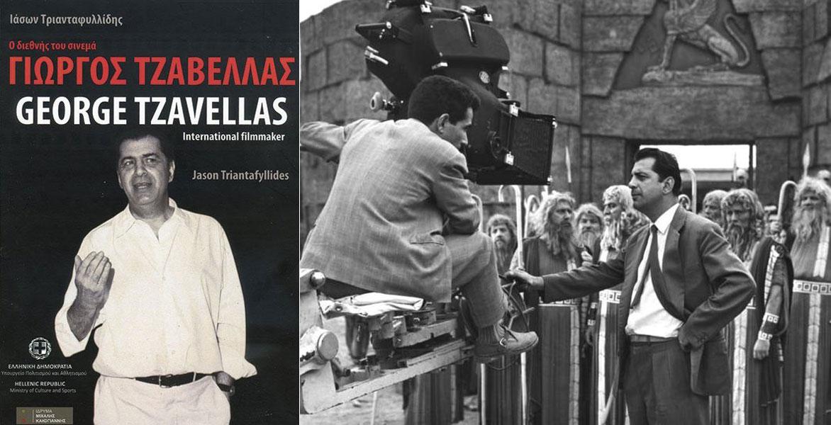 Γιώργος Τζαβέλας, σκηνοθέτης
