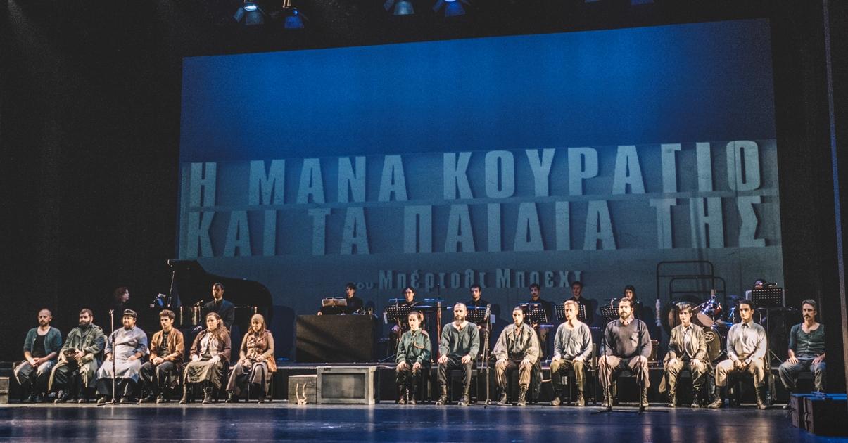 """Λυδία Φωτοπούλου, ΚΘΒΕ, """"Μάνα Κουράγιο"""", Θέατρο"""