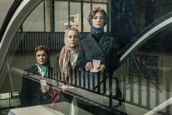 Οι 3 αδελφές