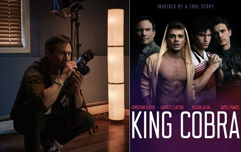 KING COBRA, ΠΟΡΝΟΣΤΑΡ, ΤΑΙΝΙΑ,