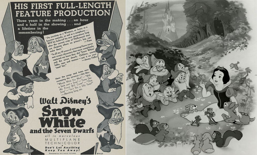 Walt Disney «Η Χιονάτη και οι Επτά Νάνοι», ΤΟ BLOG ΤΟΥ ΝΙΚΟΥ ΜΟΥΡΑΤΙΔΗ, nikosonline.gr,