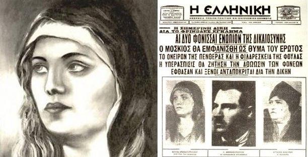 Δημήτρης Αθανασόπουλος, Χαροκόπου