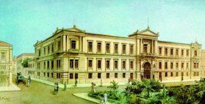 Εθνική Τράπεζα της Ελλάδος.