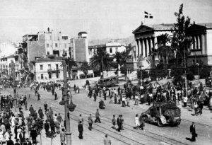 Οι Γερμανοί στην Αθήνα, Κατοχή, 1941, Β΄Παγκόσμιος Πόλεμος, Nazi, Germans, Athens, nikosonline.gr