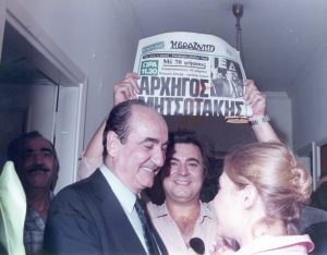 ΚΩΝΣΤΑΝΤΙΝΟΣ ΜΗΤΣΟΤΑΚΗΣ, Konstantinos Mitsotakis, ΘΑΝΑΤΟΣ, 99 ΕΤΩΝ, nikosonline.gr,