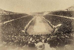 Nostalgia, Μαραθωνοδρόμοι, Nikos On Line, Marathon, Olympic games 1896, Spiros Louis, nikosonline.gr