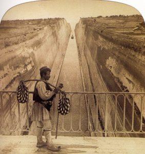Διώρυγα της Κορίνθου. Dioriga Korinthou, Σαρωνικός, Κορινθιακός κόλπος, Ισθμός Κορίνθου, nikosonline.gr