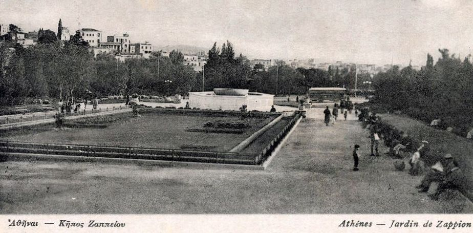 10 Athens Zappeio Garden 1940