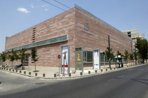 Μουσείο Μπενάκη, Museum Benaki