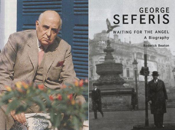 George-Seferis_M