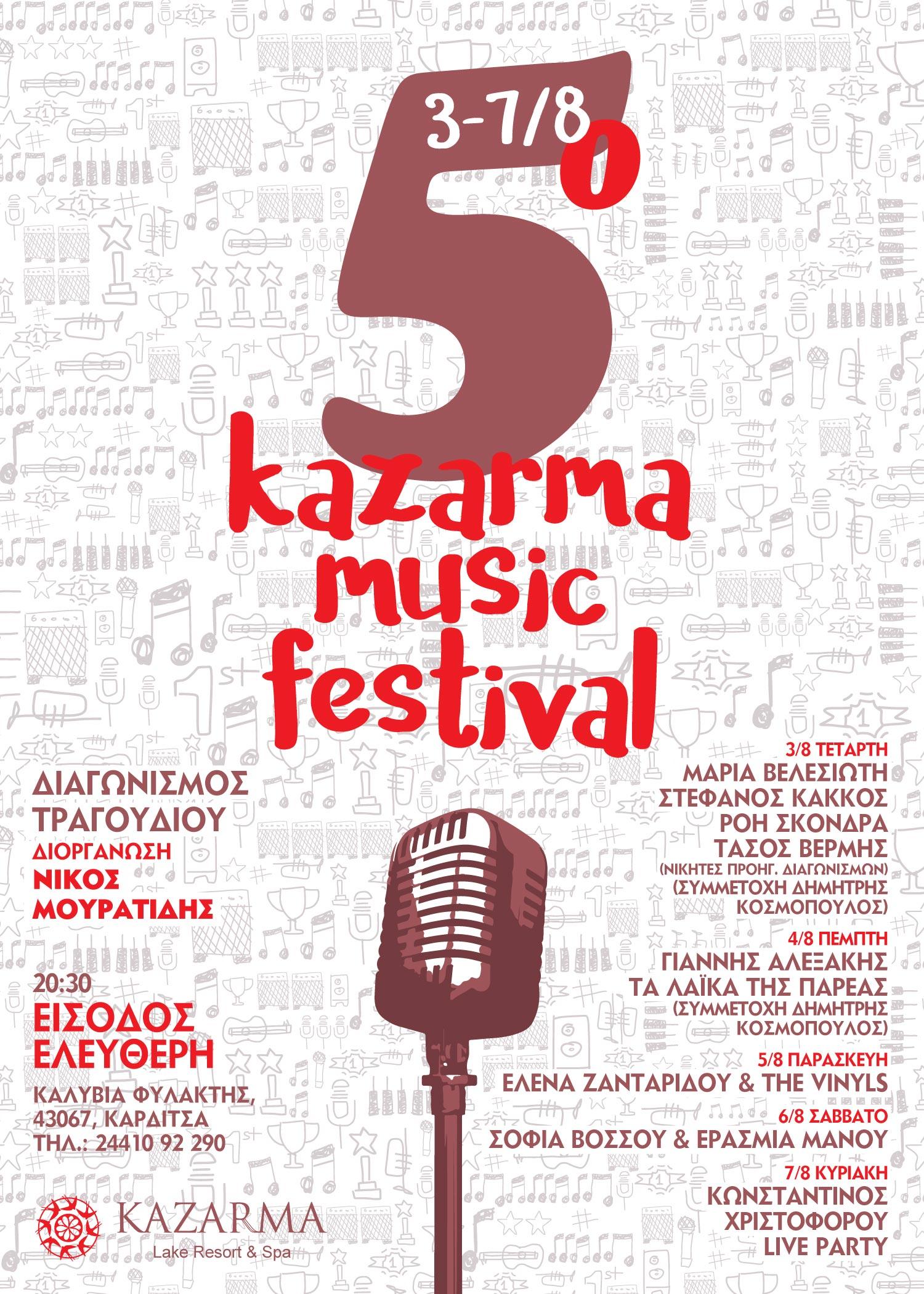5oKazarmaFest-003-afisa