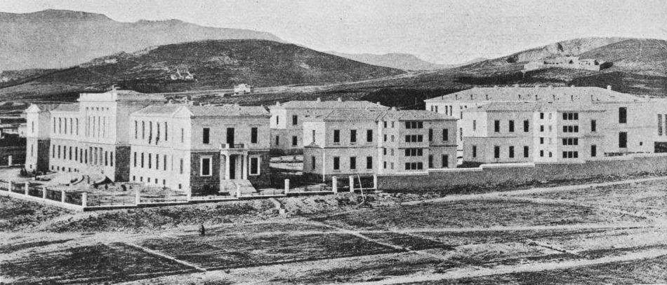 Σχολή Ευελπίδων 1896