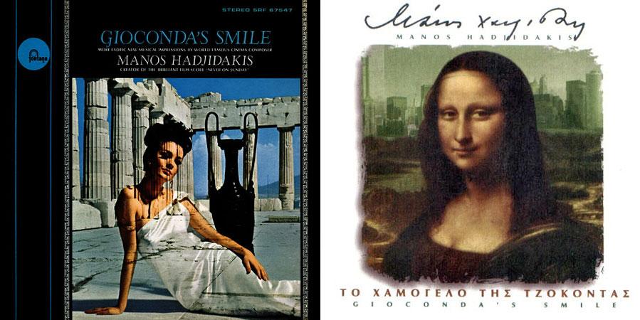 Μάνος Χατζιδάκις, Το χαμόγελο της Τζοκόντας