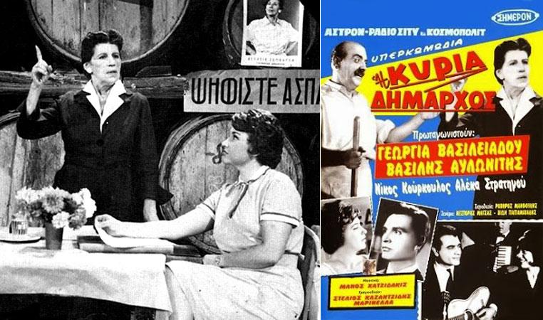 1960-kyriadimarchos, ΜΑΝΟΣ ΧΑΤΖΙΔΑΚΙΣ
