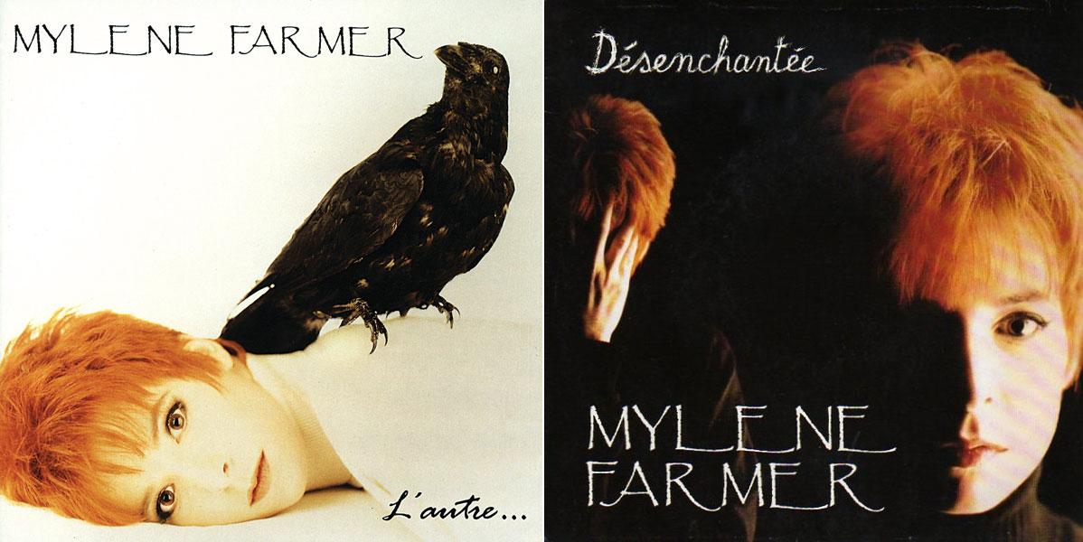 MYLENE FARMER, FRENCH SINGER, MILEN FARMER, ΜΙΛΕΝ ΦΑΡΜΕΡ, ΓΑΛΛΙΑ, ΤΡΑΓΟΥΔΙ, ΤΟ BLOG ΤΟΥ ΝΙΚΟΥ ΜΟΥΡΑΤΙΔΗ, nikosonline.gr
