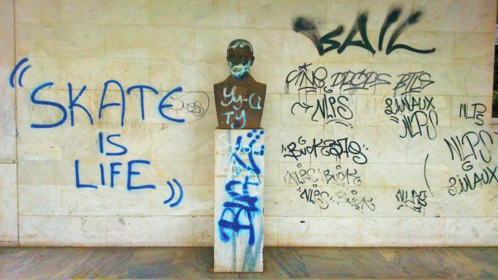 Ωδείο Αθηνών, ATHENS ODEON, Ωδείο Αθηνών, ανακαίνιση, ΤΟ BLOG ΤΟΥ ΝΙΚΟΥ ΜΟΥΡΑΤΙΔΗ, nikosonline.gr