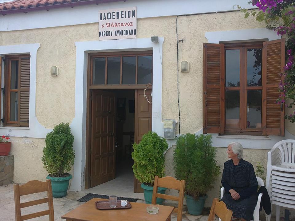 platanos, Παραδοσιακό καφενείο