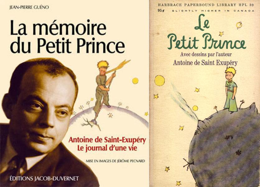 le-petit-prince, ο μικρός πρίγκιπας